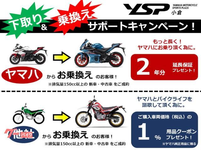 ヤマハ XT1200ZEスーパーテネレ パニアケースパッケージの画像(福岡県