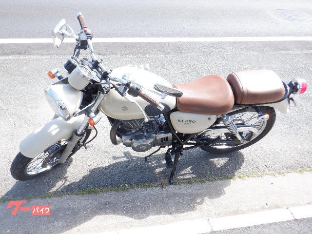 ST250 Eタイプ