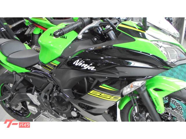 カワサキ Ninja 650 KRTの画像(福岡県