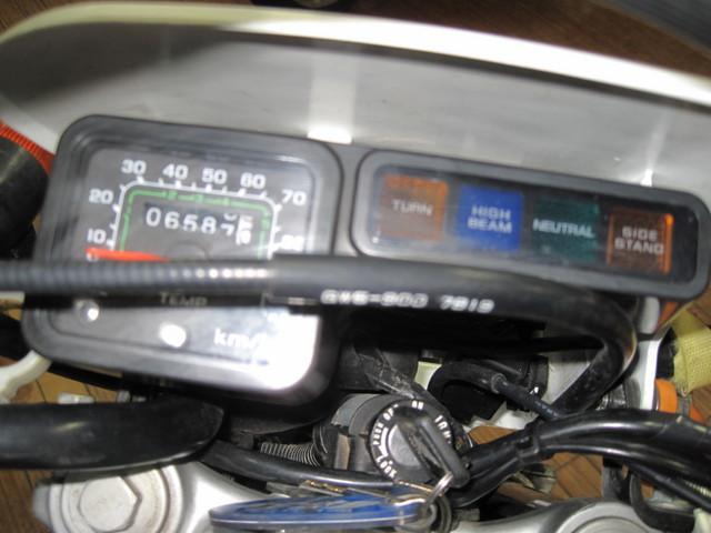 ホンダ CRM80の画像(福岡県