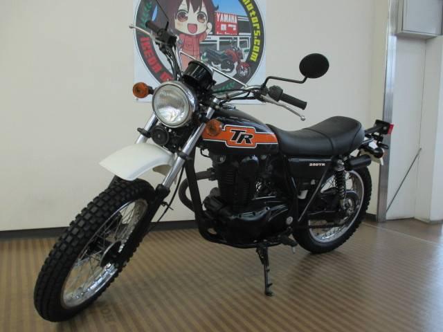 カワサキ 250TRの画像(長崎県