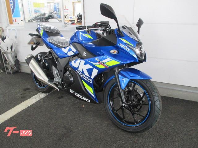 スズキ GSX250R MotoGPカラーの画像(鹿児島県
