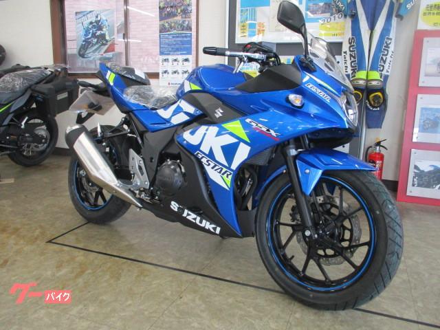 スズキ GSX250R エクスターカラーの画像(鹿児島県
