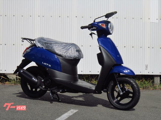 レッツ 新色 SEPエンジン 国産