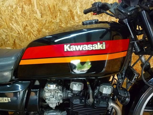カワサキ Z750GP 逆車 限定車 純正キャブの画像(長崎県