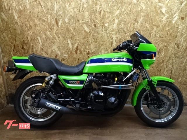カワサキ Z1000R グーバイク鑑定車 ローソン カーカーマフラーの画像(長崎県