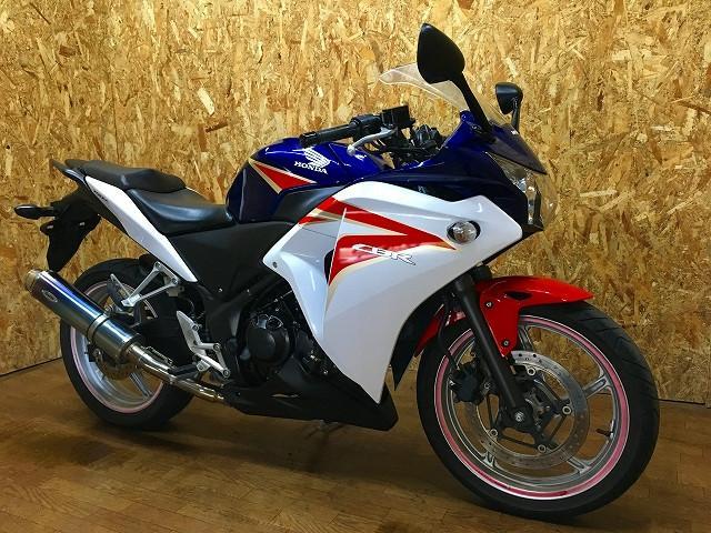 ホンダ CBR250R 社外マフラー トリコカラー グーバイク鑑定車の画像(長崎県