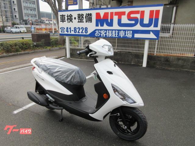 ヤマハ AXIS Zの画像(福岡県