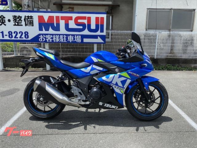 GSX250R モトGP