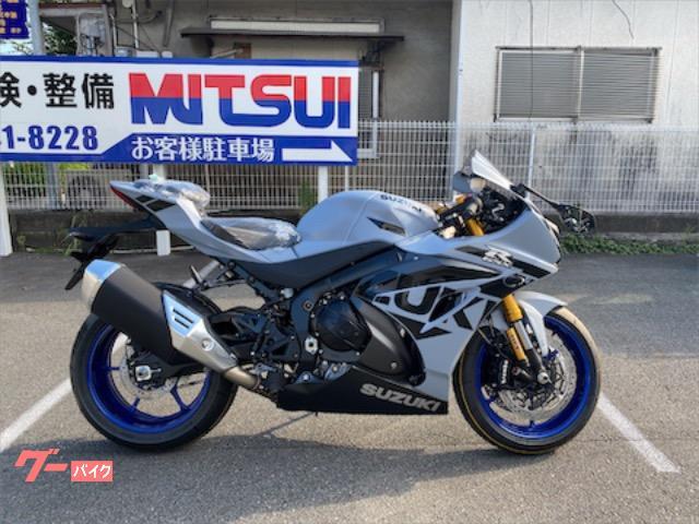 GSX−R1000R ヨシムラチタンマフラー付