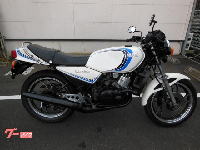 RZ350