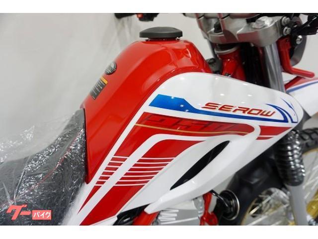 ヤマハ セロー250 ファイナルエディション 現行モデルの画像(福岡県