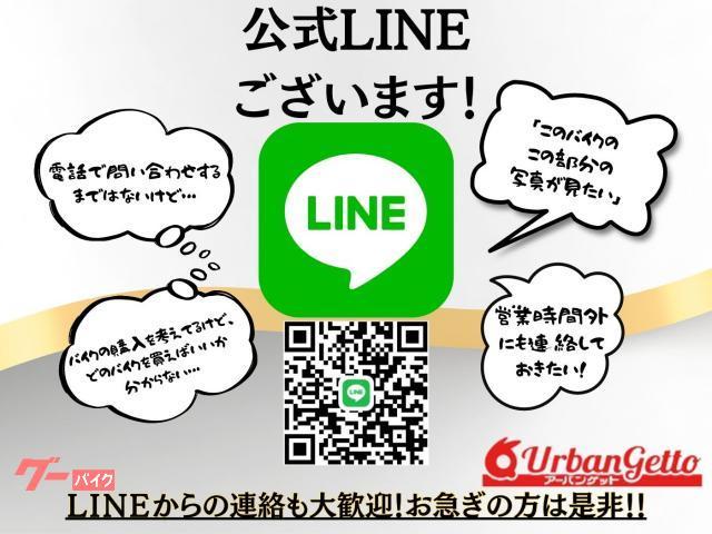 ヤマハ ビーノ AY02型 インジェクション Newカラーの画像(福岡県