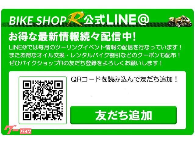 スズキ アドレス125 フラットシート仕様の画像(熊本県