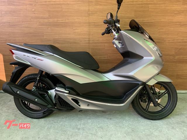 PCX150