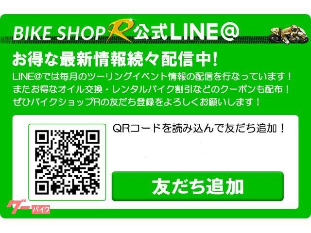 ヤマハ トリシティ ABSの画像(熊本県