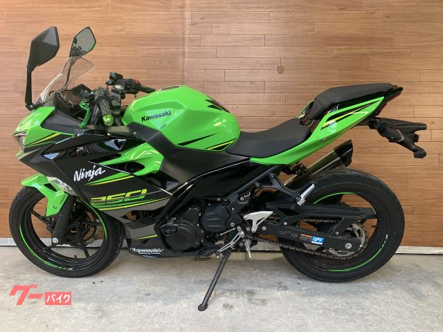 カワサキ Ninja 250 KRT ABSの画像(熊本県