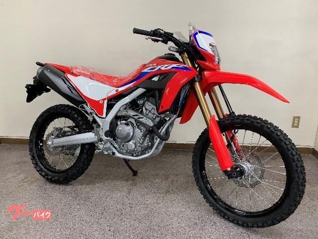 CRF250L S 2021年モデル