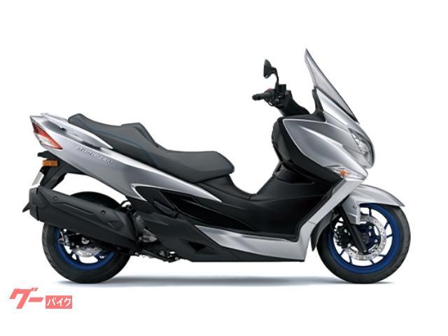 バーグマン400 ABS 2022年モデル