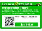 ヤマハ トリシティ155 ABSの画像(熊本県