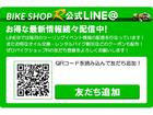 スズキ V-ストローム650 ABS 2021年モデルの画像(熊本県