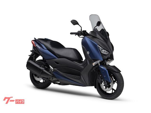 X−MAX250 ABS SG42J 現行モデル マットブルー
