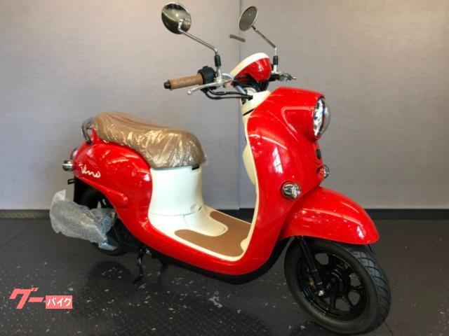 ビーノ AY02 現行モデル ファイティングレッド