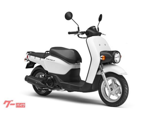 ベンリィ110 現行モデル JA09 ホワイト インジェクション