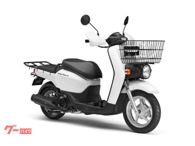 ベンリィ110プロ 現行モデル JA09 ホワイト インジェクション