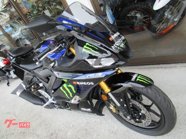 ヤマハ YZF-R3 MEY  MotoGPEditionの画像(広島県