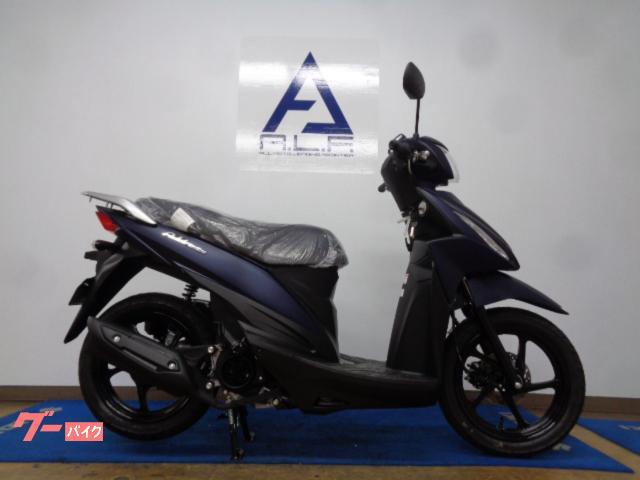 アドレス110 新型2021年モデル