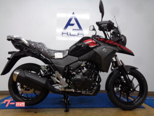 V−ストローム250 ABS2021年モデル