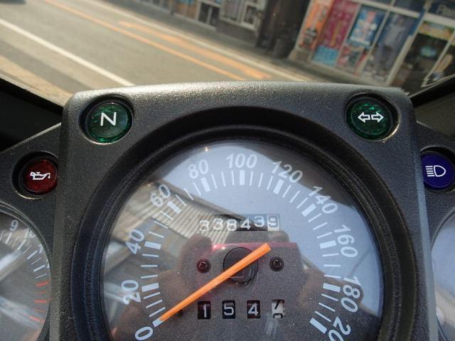 カワサキ Ninja 250Rの画像(熊本県