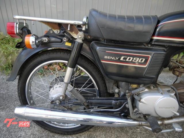 ホンダ ベンリィCD90 前後タイヤ新品の画像(熊本県