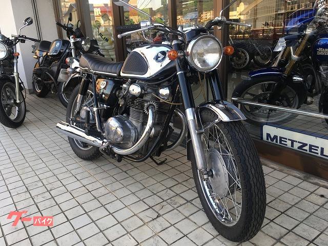 ホンダ CB250の画像(長崎県