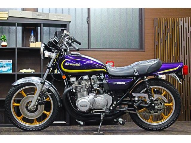 カワサキ KZ1000LTD Z1000仕様の画像(佐賀県
