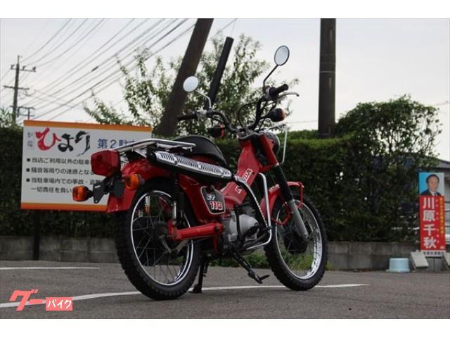 ホンダ CT110の画像(佐賀県