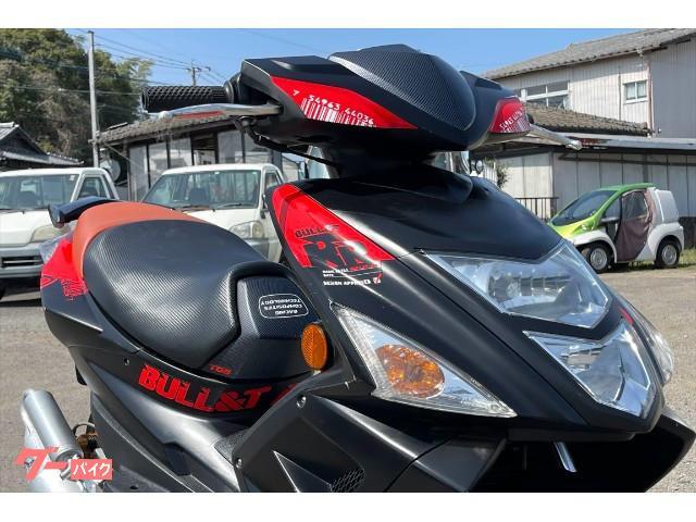TGB TGB・他車種 BULLET RR50の画像(佐賀県
