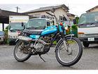 ホンダ ベンリィCL90の画像(佐賀県