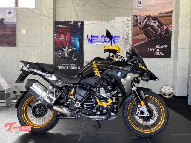 R1250GS Edition 40 Years GS