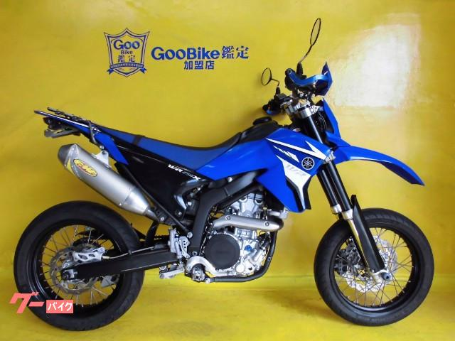 WR250X グーバイク鑑定車