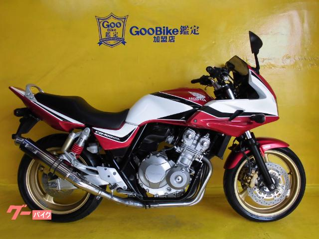 CB400Super ボルドール VTEC Revo ABS