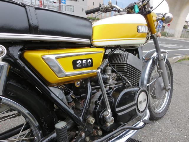 ヤマハ RD250 1970年 DX250の画像(福岡県