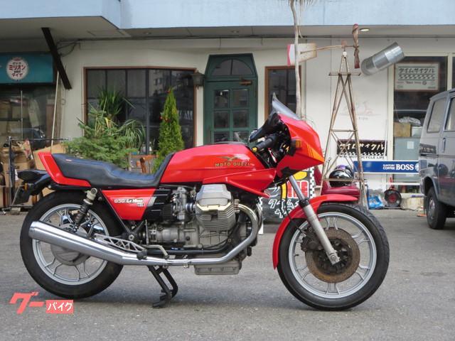 ルマン850 ルマン3