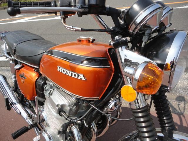 ホンダ CB750Four K3 オーナーズマニュアル付の画像(宮崎県
