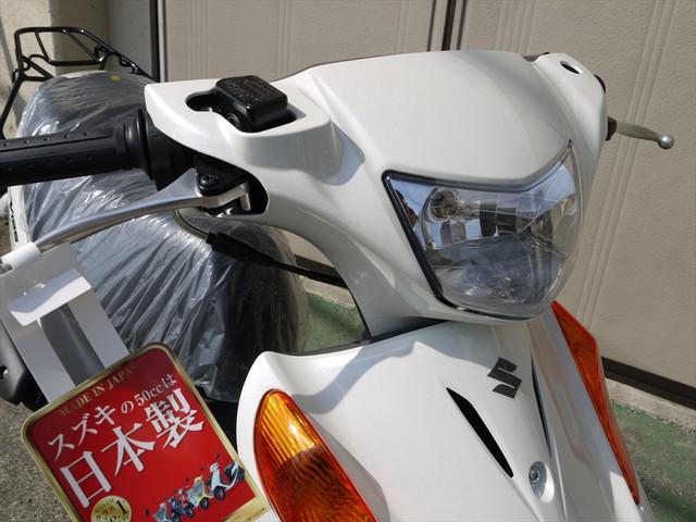 スズキ アドレスV125の画像(熊本県