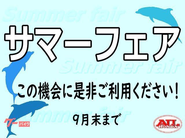 ホンダ トゥデイの画像(福岡県