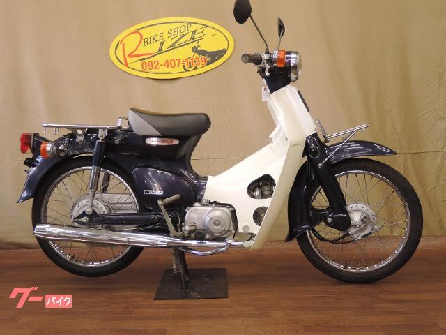 スーパーカブ50 日本製スーパーカブ50