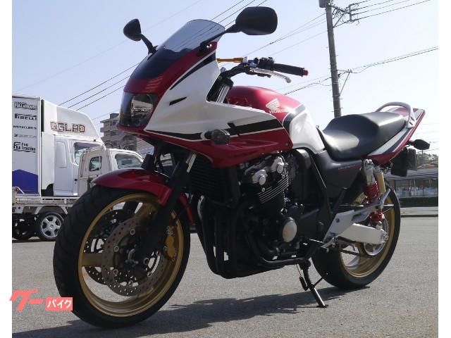 ホンダ CB400Super ボルドールの画像(熊本県