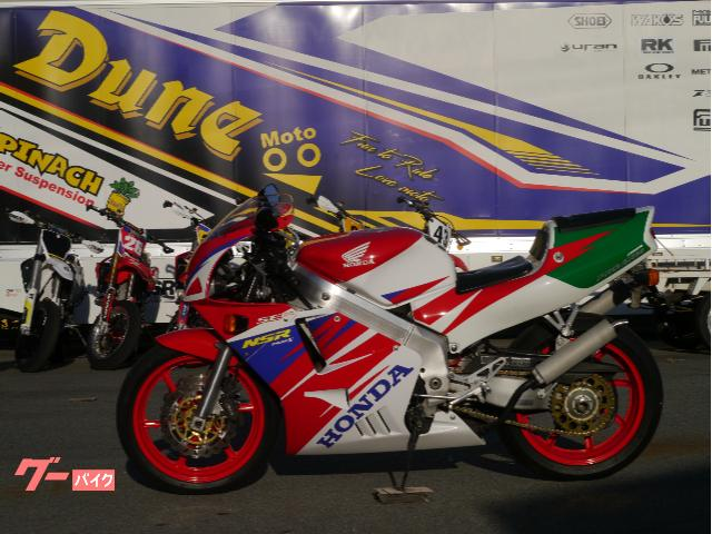 NSR250R SE